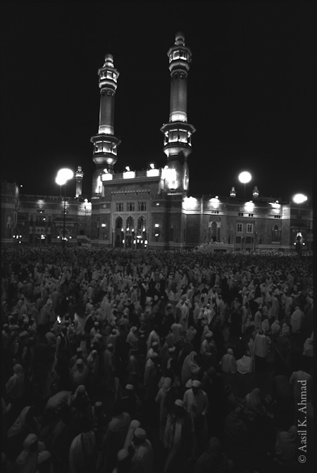 Grand Mosque, Mecca