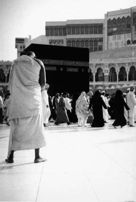 Ka\'bah, Mecca