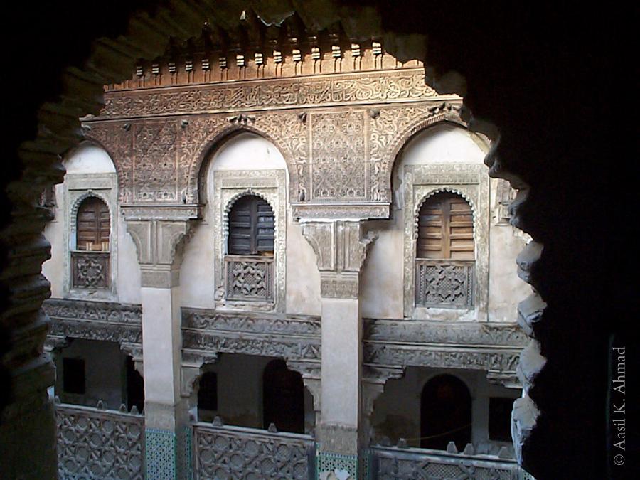 Sahrij Medresa in Marrakesh