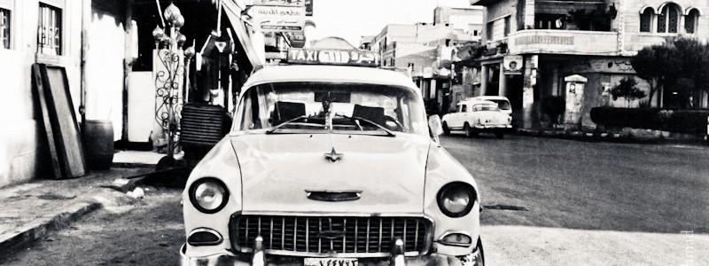 Hama Taxi