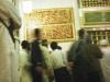 Medina, Prophet\'s mosque